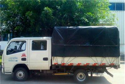双排货车长短途拉货,搬家 送货 全市最低价