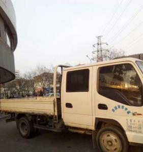 广州搬家拉货长短途运输