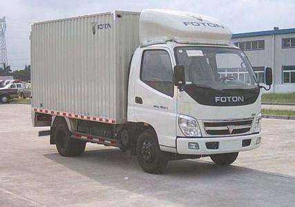 广州货车搬家拉货