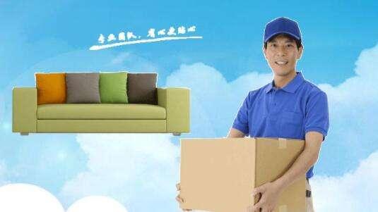 怎么选择好的搬家公司日期能选择在礼拜天吗